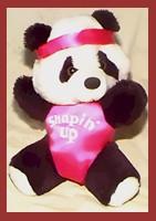 Panda Bear ©2011