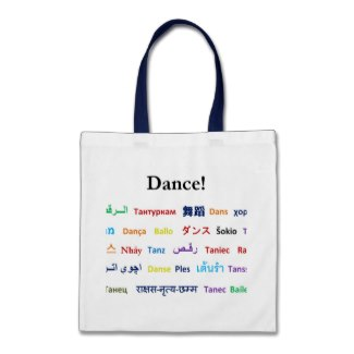 Language of Dance Budget Tote Bag