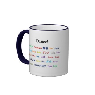 Language of Dance Coffee Mug