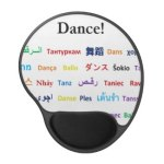Language of Dance Gel Mouse Pad