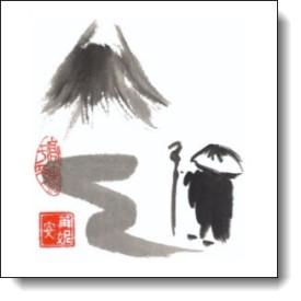 Zen Pilgrim Gifts